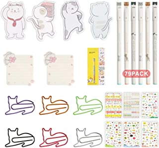 Cat School Supplies-Cat Gel Ink Pens,Cat Paper Clips&Cat Sticky Notes Page Flags Index Tabs with Funny Cat Stickers,Cat Lo...