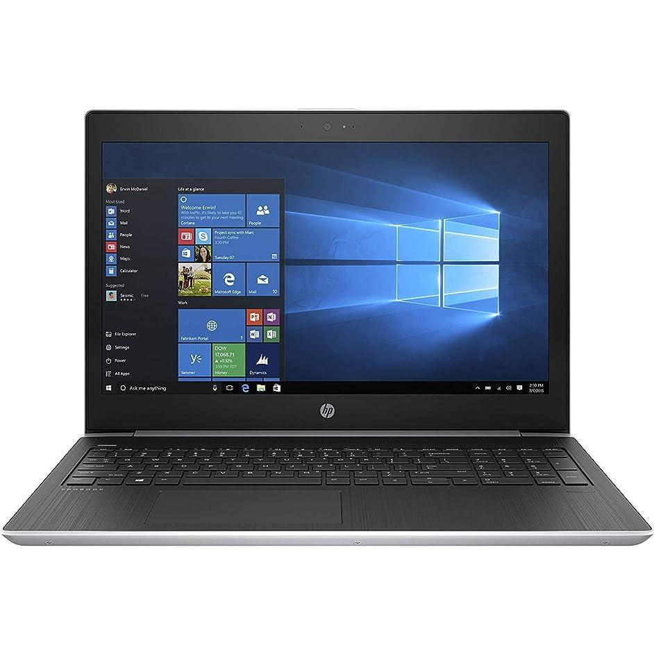 HP Probook 2019 Premium Flagship 14 inch HD Business Laptop (Intel Core i5-7200U 2.5GHz up to 3.1GHz, 16GB RAM, 500GB HDD, Bluetooth, HDMI, Windows 10 Home)