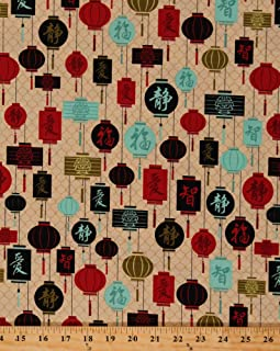 Cotton Riley Blake Serenity Garden Chinese Lanterns Asian Lamps Asia Lights on Cream Festival Travel Cotton Fabric Print by the Yard (C3191-Cream)