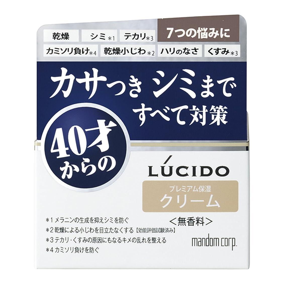 ケニア憎しみ文ルシード 薬用 トータルケアクリーム (医薬部外品)50g