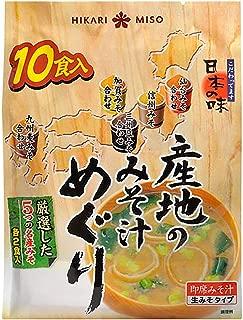 ひかり味噌 産地のみそ汁めぐり 10食×6個