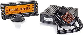 BTECH Mobile UV-50X3 50 Watt Tri-Band Radio: 136-174mhz (VHF), 222-225mhz (1.25M), 400-520mhz (UHF) Amateur (Ham)