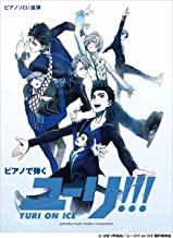 Best yuri on ice piano Reviews