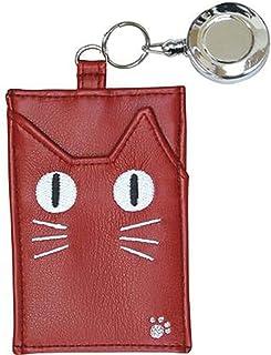 目が光ってかわいい!  ネコの蓄光パスケース 定期入れ (リール付き) レッド J290_R