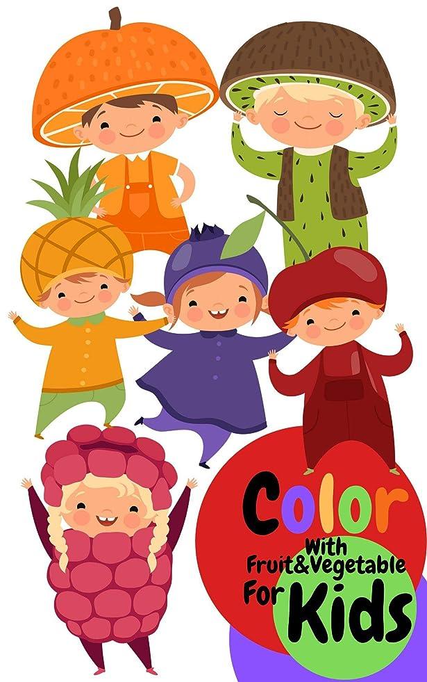 島農場彼女Color With Fruit & Vegetable For Kids: Book for Ages 1-5 for Kids, Toddlers ,Boys,Girls,Kids, preschool&Kindergarten Picture Book,Activities Book (English Edition)