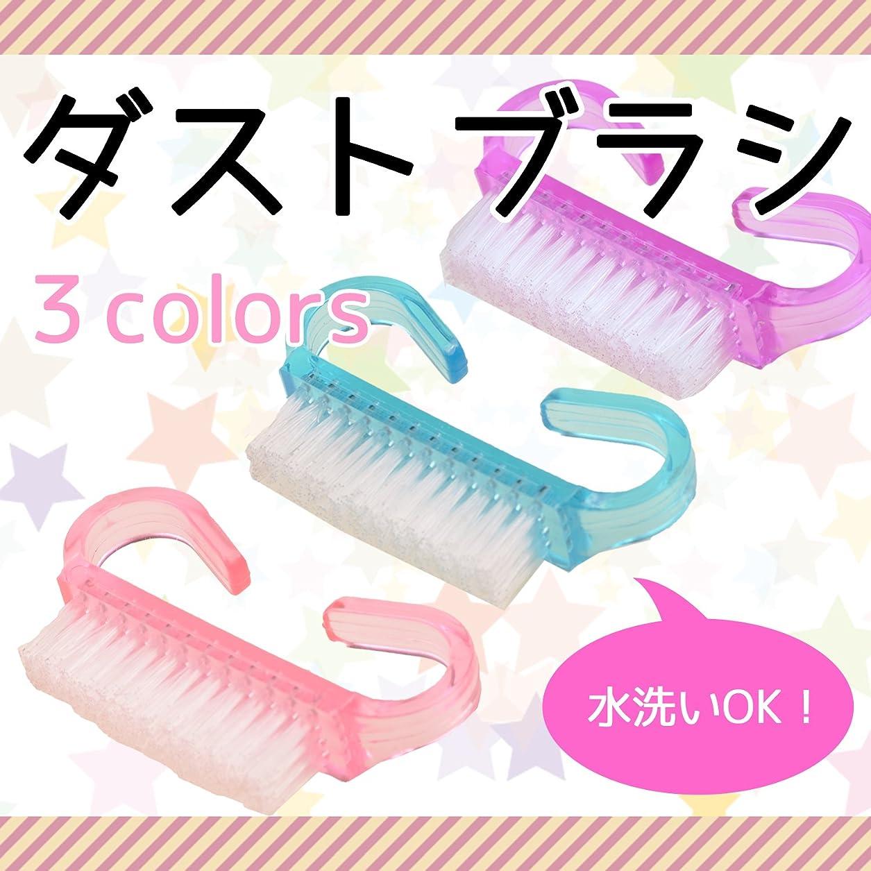 アンプ分子松ネイルブラシ ダストブラシ フィンガーブラシ 選べる3色 (ピンク)