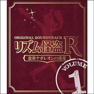 Rhythm Thief & the Emperor's Treasure Original Soundtrack Vol. 1