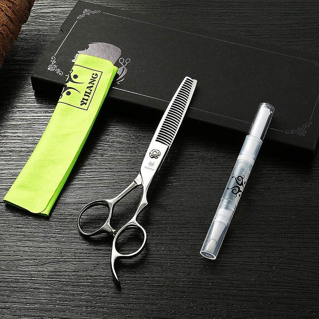 バング戸棚本当のことを言うとハイエンドのヘアスタイリスト440 C特別な髪のはさみ、6インチ散髪はさみ モデリングツール (色 : Silver)
