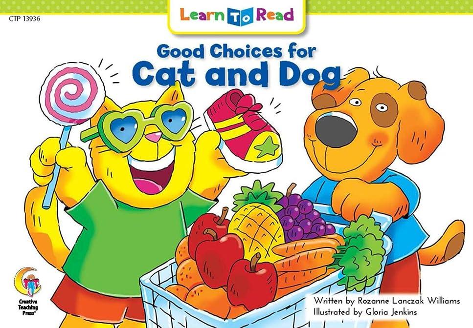抜け目のない建物上回るGood Choices For Cat and Dog (Learn to Read)