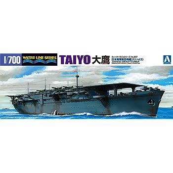 Aoshima 045206 Taiyo 1:700 Waterline series Plastic Kit Maquette