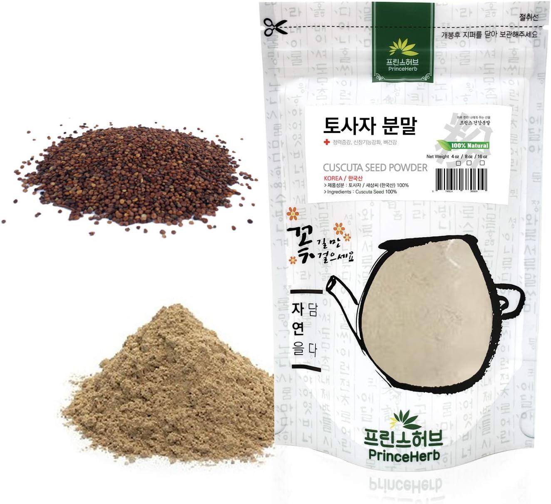 Medicinal Korean Herbal Powder 100% Cuscuta 低価格 Seed 卓出 Powde Natural