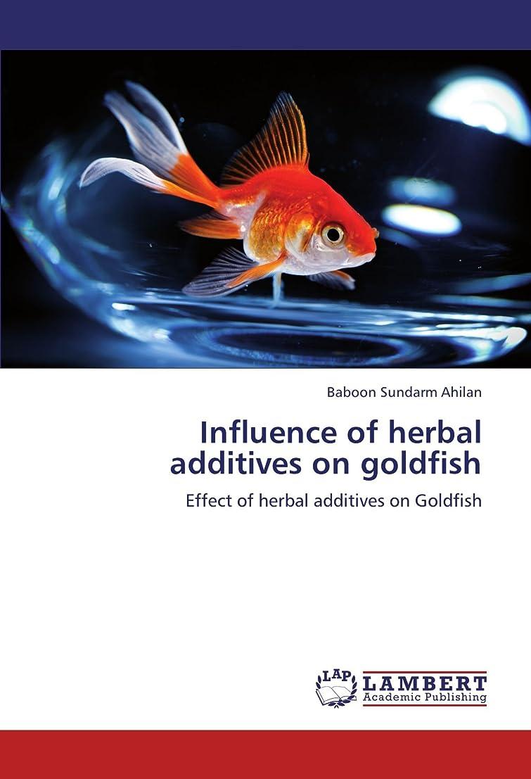 調停者誘惑レッスンInfluence of Herbal Additives on Goldfish