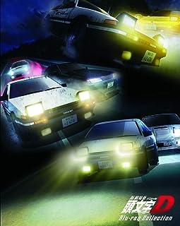 【Amazon.co.jp限定】新劇場版 頭文字[イニシャル]D Blu-ray Collection(特典:ステッカー)