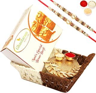 Ghasitaram Gifts Rakhi for Brother Small Metal Brown Basket Of Besan Barfi and Pooja Thali with 2 Pearl Rakhis