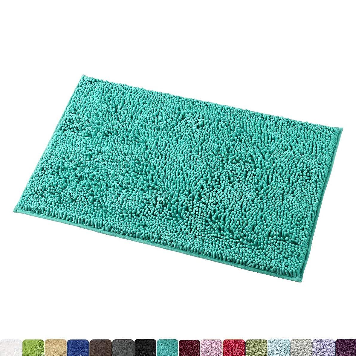 MAYSHINE Non-Slip Bathroom Rug Shag Shower Mat Machine-Washable Bath Mats with Water Absorbent Soft Microfibers, 20