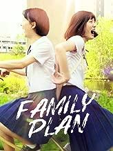 family plan movie