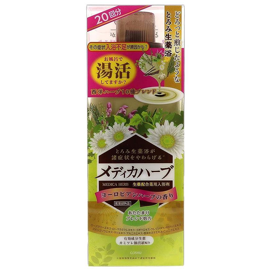 有益豆腐調停者メディカハーブ ヨーロピアンハーブの香り 400ML(20回分) [医薬部外品]