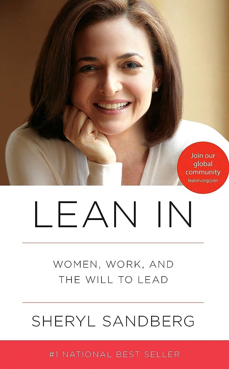 怒っているリード普遍的なLean In: Women, Work, and the Will to Lead (English Edition)