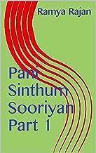 Pani Sinthum Sooriyan Part 1 (Ramya Rajan) (Tamil Edition)