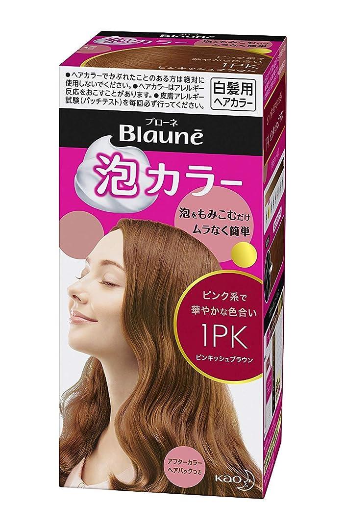 形式リーンビザ【花王】ブローネ泡カラー 1PK ピンキッシュブラウン 108ml ×10個セット