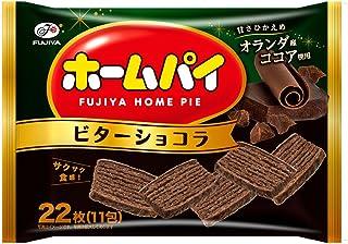 不二家 ホームパイ(ビターショコラ) 22枚×15袋