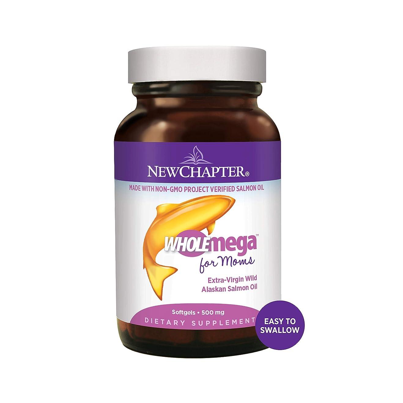 ごちそう葉巻脇に【妊婦さん用フィッシュオイル】New Chapter社 - Wholemega Prenatal 500 mg - 90 Softgels  ~海外直送品~