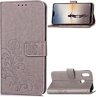 Eustak Huawei P20 Lite ケース カバー 手帳型 型押し カバー スマホケース 全機種対応 ファーウェイ 花藤木葉スタイル 手帳ケース Huawei P20 Lite 手帳カバー スマホシムフリー スマートフォン 画面保護/スタンド/ICカード 紙幣収納ポケット (Huawei P20 Lite, グレー)