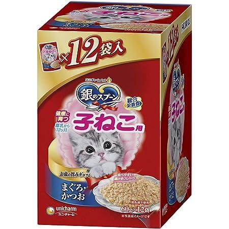銀のスプーン キャットフード パウチ 健康に育つ子猫用まぐろ・かつお 60グラム (x 12)