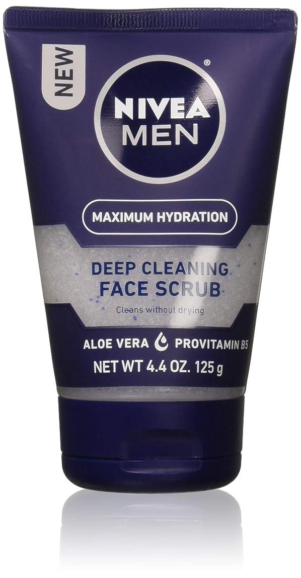 興奮する幻想休日Deep Cleaning Face Scrub
