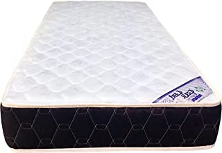Deep Sleep Medical Mattress Single - W 90 x L 190 x D 8 cm