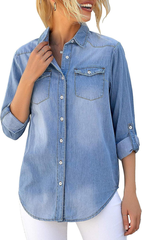 LookbookStore Women's Long Sleeve Collared Shirt Button Down Denim Blouse Tops