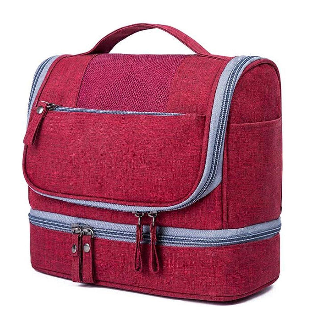 影響取り付け書く化粧品バッグ、旅行用化粧品収納バッグ、大容量防水乾湿両用分離バッグ、携帯用フックウォッシュバッグ (Color : Red, Size : One size)