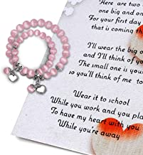 ORIENTAL CHERRY Back to School Gifts - First Day of School Mommy & Me Bracelets with Poem Card - Mother Daughter Matching Heart Bracelets Set for 2 - Anxiety Seperation Present Preschool Kindergarten