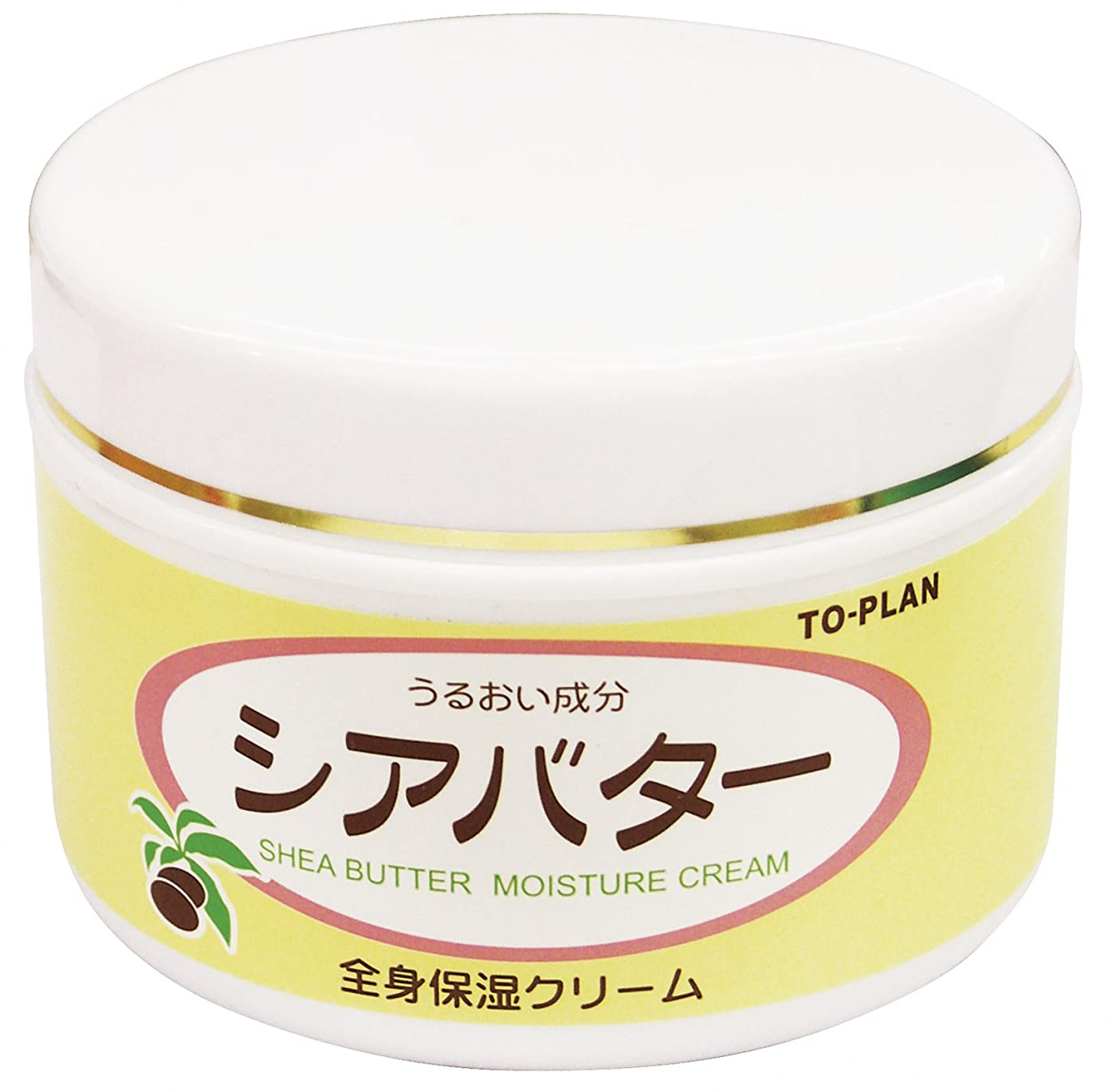 ナプキン追い出すずらすTO-PLAN(トプラン) シアバター全身保湿クリーム 170g