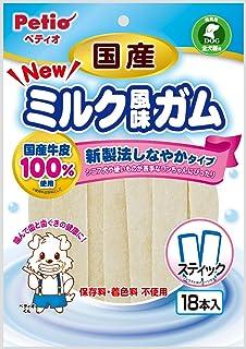 ペティオ (Petio) 犬用おやつ NEW 国産 ミルク風味ガム スティック ビーフ 18本