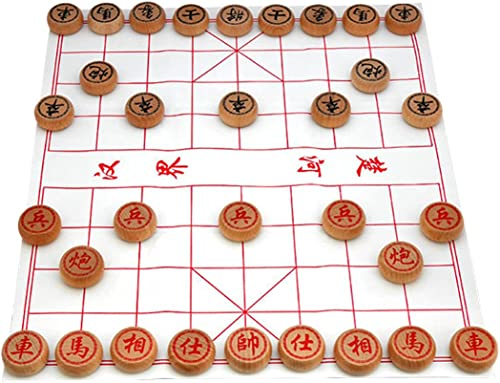 PP-NEST Wooden Traditional Chinese Chess Xiangqi Strategy Board Game MZXQ-01