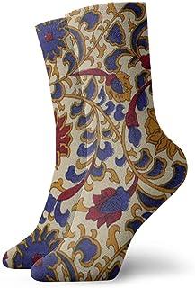 Calcetines de ciclismo con estampado de girasol retro para hombres y mujeres Calcetines de ciclismo de colores divertidos Calcetines deportivos de rendimiento