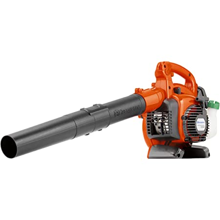 Husqvarna 125B 28cc 2-Cycle 470 CFM 170 MPH Handheld Gas Blower, Orange