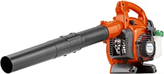 how to start a husqvarna 125b leaf blower