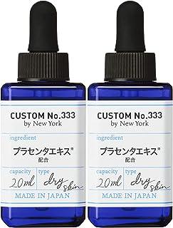 【2個】CUSTOM NO.333(カスタムナンバートリプルスリー) 発酵プラセンタ 美容液 20mL