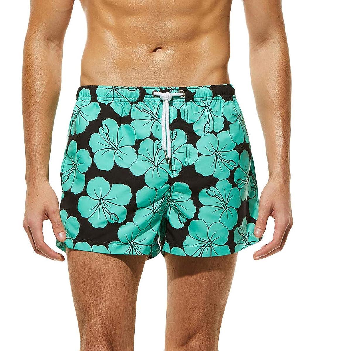 Homlifer Men's Summer Shorts Swim Shorts Leisure Plant Print Short Swim Trunks Quick Drying Beach Shorts Swimwear Beach Shorts Bermuda Pocket Drawstring Shorts S-XL