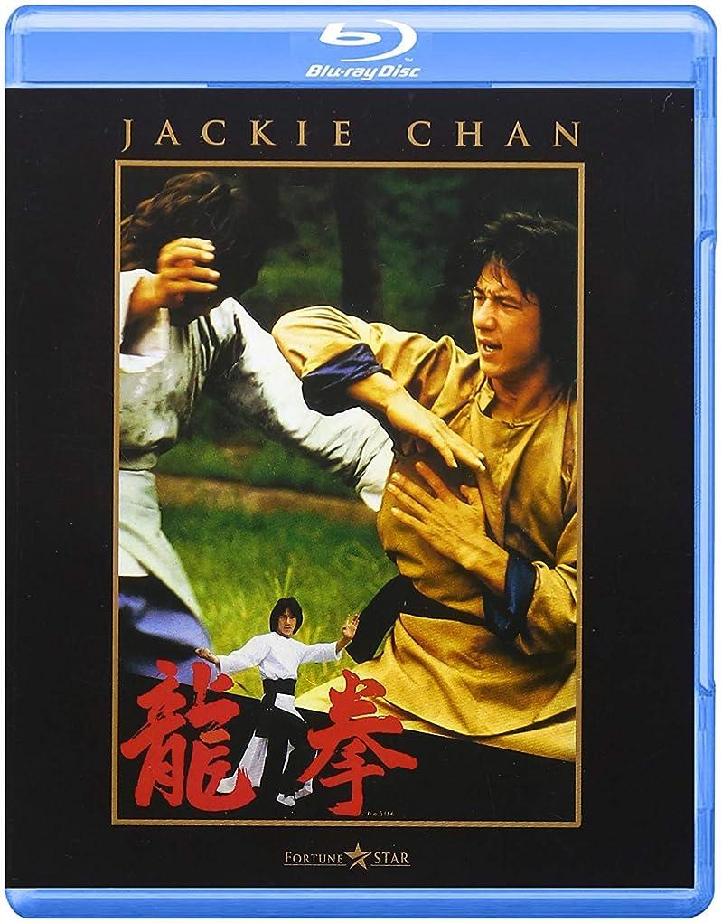 インスタンススキム稚魚龍拳 [Blu-ray]