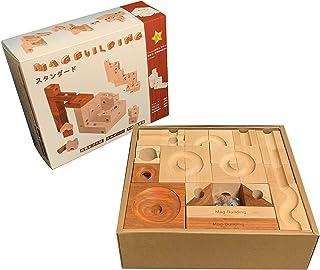 積み木 ビ-玉転がし ピタゴラスイッチ 転がし おもちゃ 知育玩具 木製 立体パズル ブナ材 Mag-Buildingスタンダード88PCS