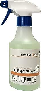 お掃除ソムリエ 美シリーズ アルカリ性 床用マルチクリーナー U-MC (300ml)