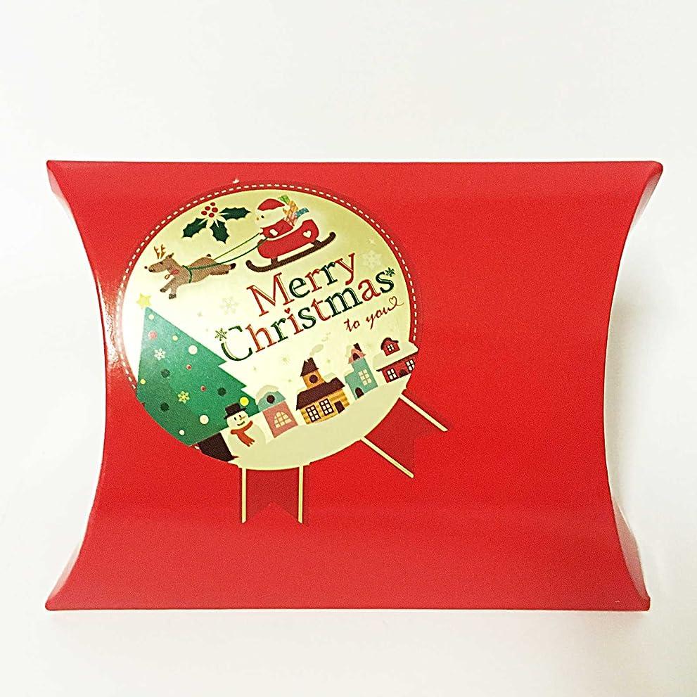 意味する期待して一握りクリスマス お菓子 詰め合わせ プチギフト 子ども 贈り物 お菓子セット クリスマスBOX(S)