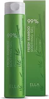 99% Fresh Bamboo Soothing Gel