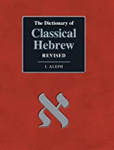 The Dictionary of Classical Hebrew Aleph (English and Hebrew Edition)