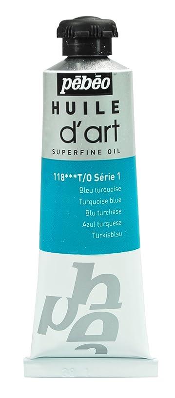 Pebeo Huile d'Art Tube, 37ml, Turquoise Blue