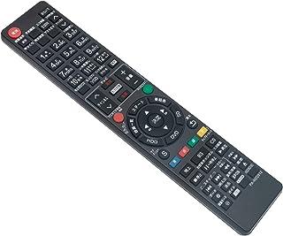 PerFascin 代用リモコン replace for パナソニック ディーガ Panasonic DIGA N2QAYB000919 N2QAYB000918 DMR-BWT660-K