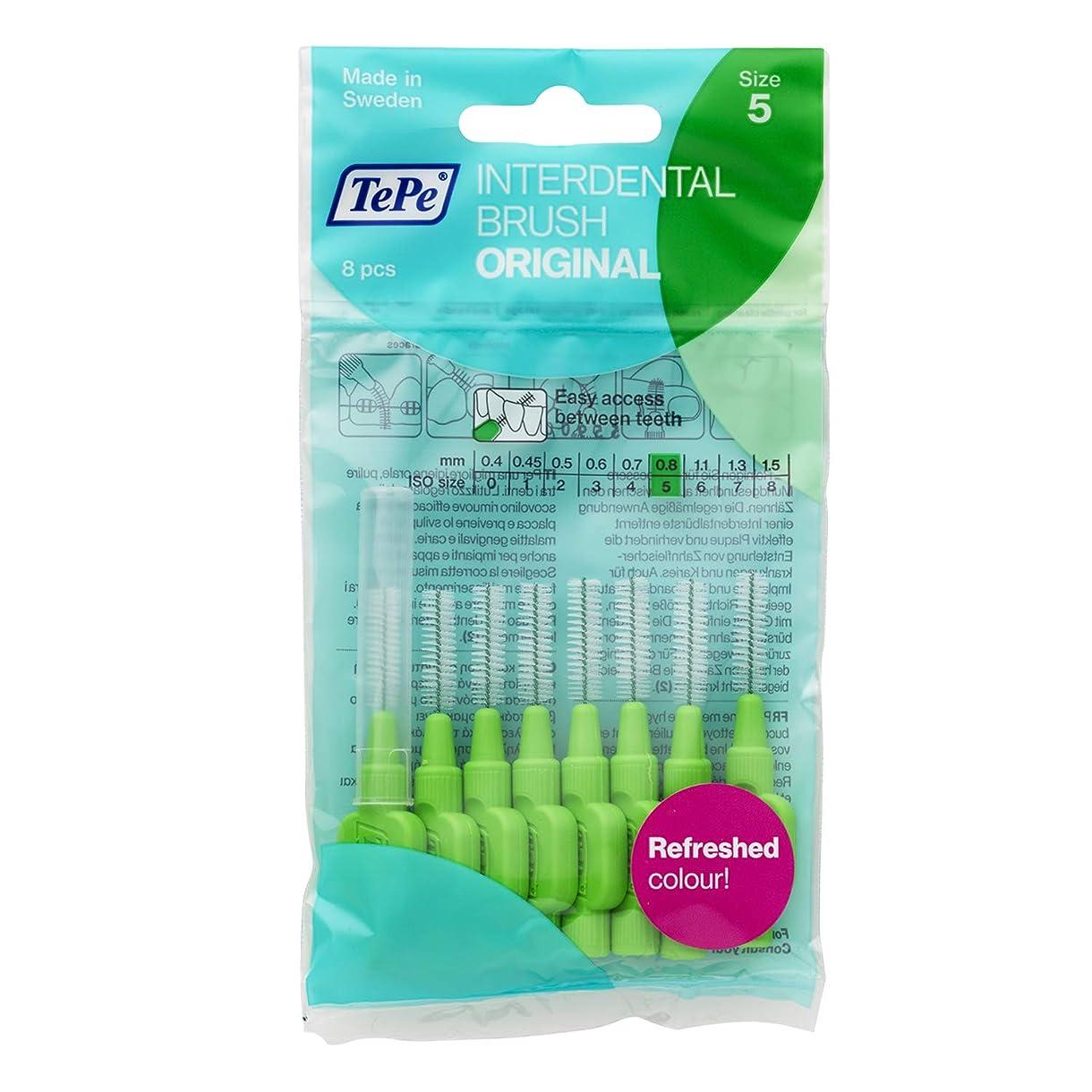 引く要件二層TePe Interdental Brushes Original Green 8 Brushes by TePe